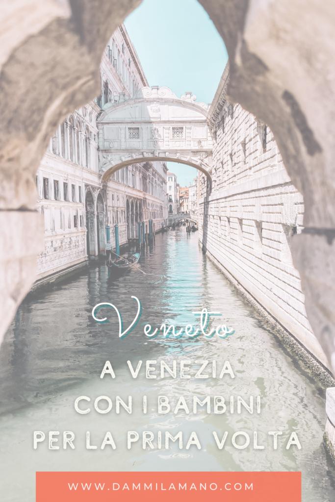 Venezia-con-i-bambini-per-la-prima-volta
